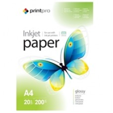 ColorWay Glossy A4 200gsm Photo Paper 20 Sheets